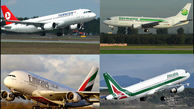 مسافران پروازهای خارجی برای دریافت کارت واکسن چگونه اقدام کنند؟