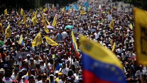 بعد از مکزیک اروگوئه نیز آمادگی خود را برای میانجیگری بحران ونزوئلا اعلام کرد