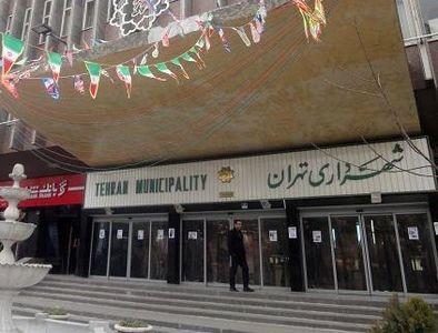 22 آبان ماه شهردار تهران انتخاب می شود