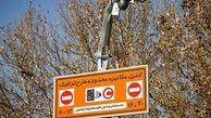 خبرنگاران تا پایان خرداد کارت بلیت و طرح ترافیک خود را دریافت می کنند