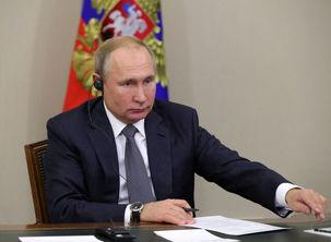 قانون اساسی روسیه تغییر می کند