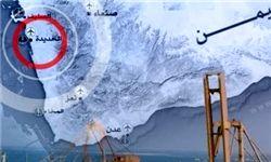 شکست ائتلاف سعودی در عملیات تصرف بندر الحدیده