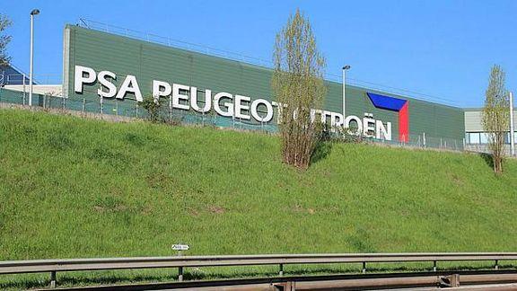 وزارت صنعت از افشای متن قرارداد پژو سیتروئن خودداری کرده و به مجلس نشان نداده است