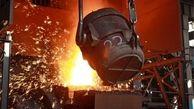 بازدهی 116 درصدی فولای/ رشد 74 درصدی در درآمدها