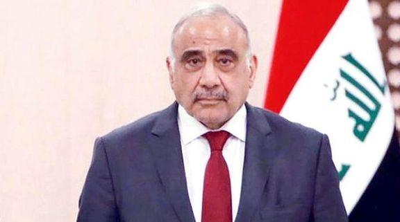 درخواست نخست وزیر عراق از پارلمان برای تغییر کابینه