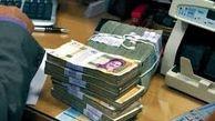 پرداخت بیش از 274 میلیارد تومان تسهیلات به بخشهای اقتصادی