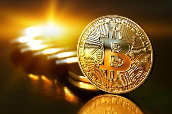 متقاضیان استخراج رمز ارز به کجا مراجعه کنند؟