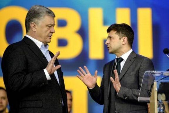 دور دوم انتخابات ریاست جمهوری اوکراین