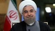 روحانی:  حقوق کارمندان، بازنشستگان و کارگران درسال 98بیش از ۲۰ درصد افزایش می یابد