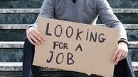 گزارش ادعای بیکاری آمریکا امروز عصر منتشر میشود