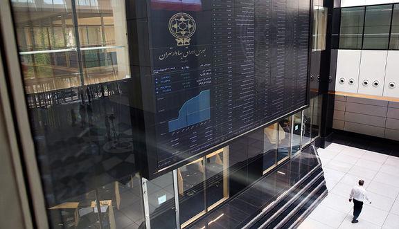 چه چیزی در انتظار بازار سرمایه است؟ / پایان روند ریزشی بورس تا پایان دیماه؟