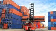 صادرات 189 میلیون دلاری فلز روی در 9 ماهه ابتدای سال