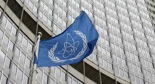 استعفای مسئول پرونده های بازرسی آژانس بین المللی انرژی اتمی سازمان ملل