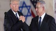 ترامپ: نتانیاهو «آدم فوقالعادهای» است!
