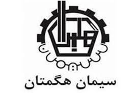 سهگمت 57 میلیارد تومان درآمد در مهرماه ساخت