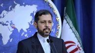 دستور کار کمیسیون مشترک برجام رفع تحریمهای ظالمانه ایالات متحده بر علیه ایران