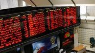 اوراق تبعی ۱۱ شرکت بزرگ بورسی از شنبه آینده عرضه میشود