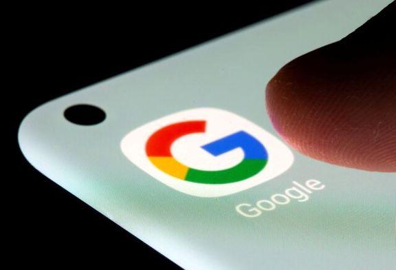 محدودیت تبلیغات هدفمند برای زیر ۱۸ سالهها در گوگل