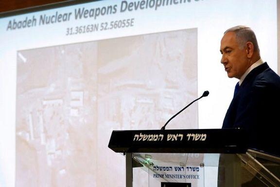 تازهترین ادعای نتانیاهو درباره وجود یک تاسیسات هستهای در شهر آباده استان فارس