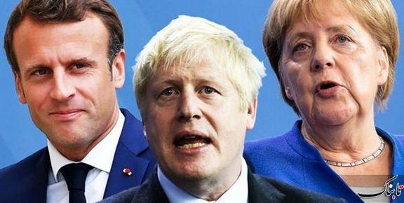 تروییکای اروپایی با ادعای آمریکا قاطعانه مخالفت کرد