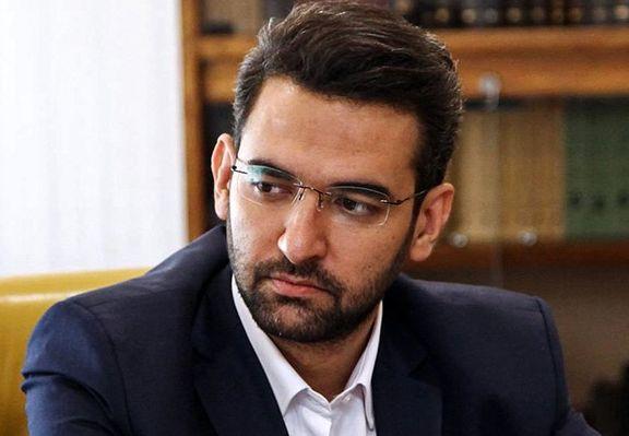 آذری جهرمی دستور بازگرداندن بسته های بلندمدت اینترنت را صادر کرد