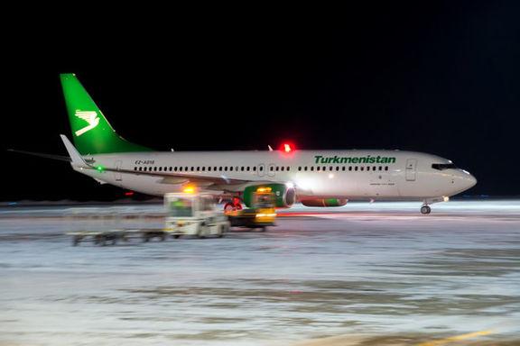 آژانس هوایی اروپا هواپیمایی ترکمنستان را در لیست سیاه قرار داد