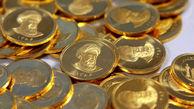 حباب سکه به 525 هزار تومان افزایش پیدا کرد / طلای جهانی کاهش پیدا کرد و طلای داخلی افزایش یافت