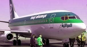 تعلیق پروازهای داخلی و خارجی در کشور عراق تمدید شد