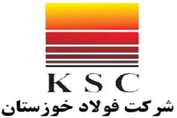 فروش فولاد خوزستان 57 درصد افزایش یافت