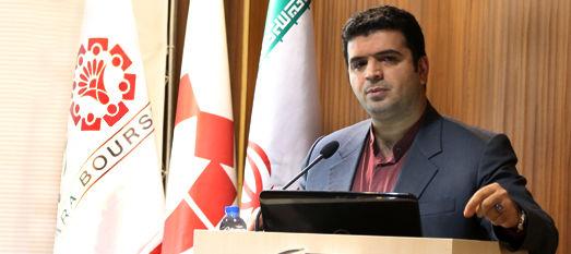 بررسی بخشی از لایحههای بودجه 98 توسط مدیرعامل فرابورس ایران