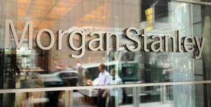 بازار سهام فرانسه مورگان استنلی را 20 میلیون یورو جریمه کرد