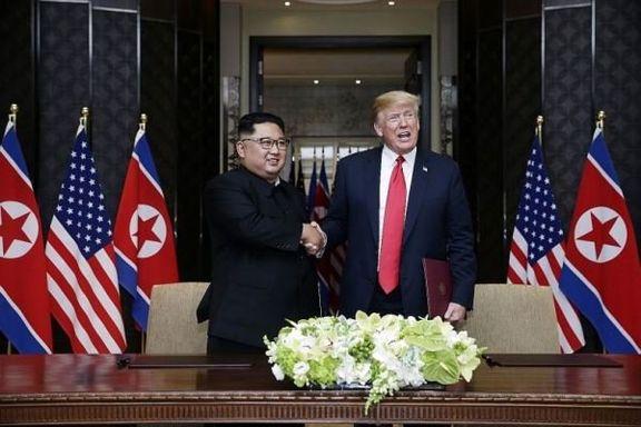 زمان و مکان دیدار ترامپ با رهبر کره شمالی مشخص شد