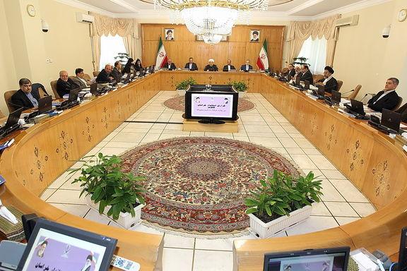 اطلاعیه شورای اطلاعرسانی دولت درباره اصلاح قیمت بنزین