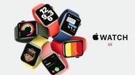 ارزانترین ساعت هوشمند اپل وارد بازار میشود
