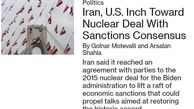 بلومبرگ: ایران و آمریکا توافق کردند