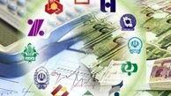 ساعت و نحوه حضور کارکنان بانکهای خصوصی در رنگبندیهای مختلف کرونایی اعلام شد