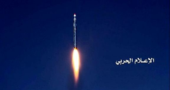 انصار الله یمن پایگاه ارتش عربستان را هدف قرار داد