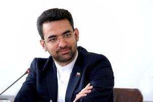 گزارش آذری جهرمی از  میزان پیشرفت شبکه ملی اطلاعات