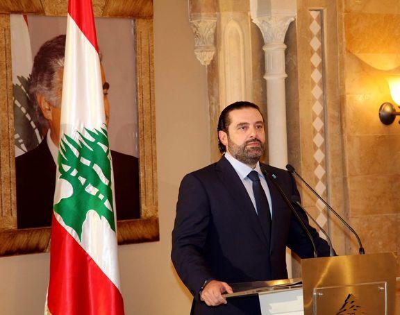 مغز متفکر حزب المستقبل لبنان استعفا کرد / هیئت رهبری جریان المستقبل منحل میشود