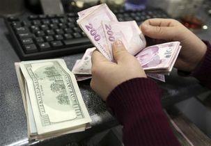 نرخ دلار در صرافیهای بانکی به 14 هزار و 903 تومان رسید