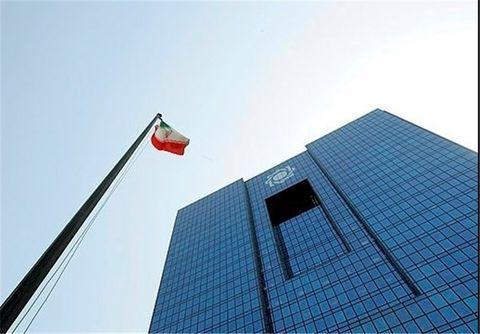 بانک مرکزی دستورالعمل تأیید صلاحیت مدیران مؤسسات اعتباری را ابلاغ کرد