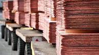 عرضه صادراتی مس کاتد از سوی ملی مس برای اولین بار در بورس کالا