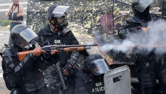 سیاستهای صندوق بینالمللی پول مردم اکوادور را به خیابانها کشاند