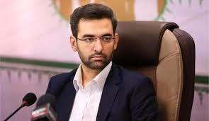 علت قطعی اینترنت گیلان از زبان وزیر ارتباطات