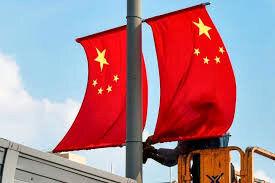 نرخ بیکاری چین به پنج درصد کاهش پیدا کرد