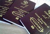هشدارپلیس فتا: افراد سودجو با خرید گذرنامه کالا وارد می کنند