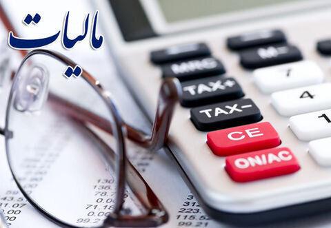 طرح مالیات بر عایدی سرمایه احتمالا نیمه دوم سال در مجلس مطرح میشود