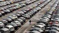 کاهش 10 تا 20 میلیون تومانی قیمت خودروهای وارداتی در یک نصف روز