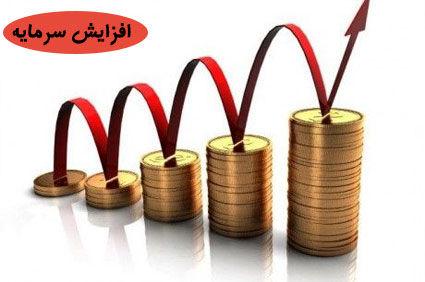 افزایش سرمایه دو شرکت لوله و ماشین سازی ایران و سیمان غرب آسیا