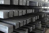عرضه 135 هزار تن شمش بلوم و تختال در گروه فولاد